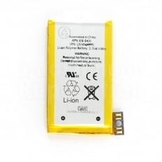 Batterie pour iPhone 3GS